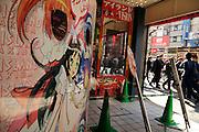 anime board to photograph your self in Akihabara Tokyo