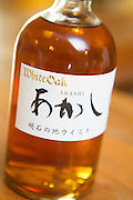 Akashi, White Oak Whisky, the city of Akashi, Hyogo prefecture, Japan.