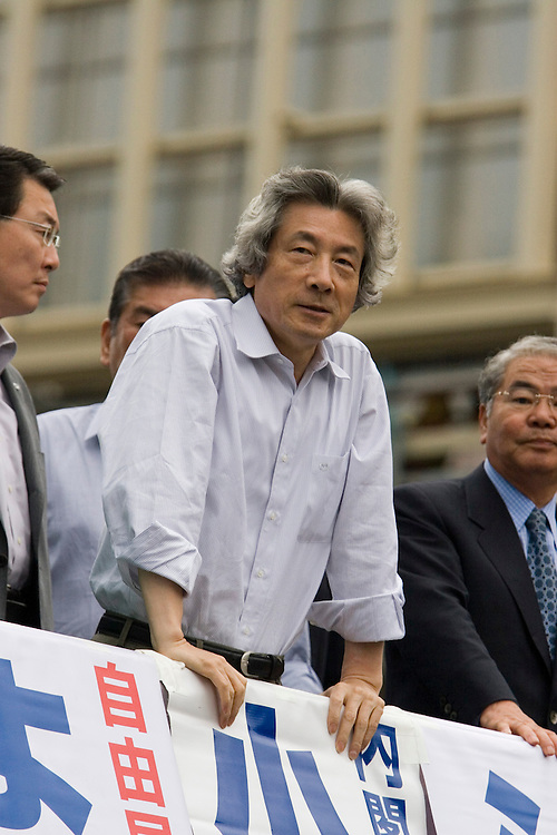 Japanese Prime Minister Junichiro Koizumi  speaks at tokyo rally outside Kichijoji railway station,  officially launching the campaign for a general election. Koizumi maintains the 9/11/2005 election is a referendum on reform.