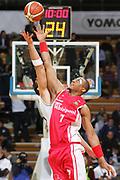 DESCRIZIONE : Bologna Coppa Italia 2006-07 Quarti di Finale Whirlpool Varese VidiVici Virtus Bolgna <br /> GIOCATORE : Howell <br /> SQUADRA : Whirlpool Varese <br /> EVENTO : Campionato Lega A1 2006-2007 Tim Cup Final Eight Coppa Italia Quarti di Finale <br /> GARA : Whirlpool Varese VidiVici Virtus Bolgna <br /> DATA : 08/02/2007 <br /> CATEGORIA : Rimbalzo <br /> SPORT : Pallacanestro <br /> AUTORE : Agenzia Ciamillo-Castoria/S.Silvestri <br /> Galleria : Lega Basket A1 2006-2007 <br /> Fotonotizia : Bologna Coppa Italia 2006-2007 Quarti di Finale Whirlpool Varese VidiVici Virtus Bolgna <br /> Predefinita :