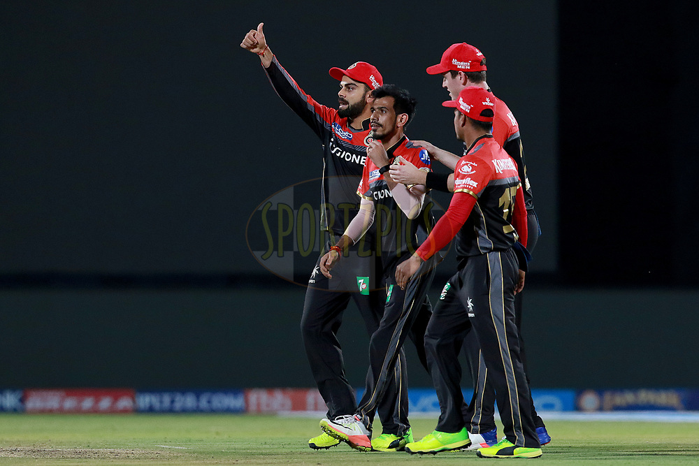 Yuzvendra Chahal of RCB celebrates the wicket of Dwayne Smith of GLduring match 20 of the Vivo 2017 Indian Premier League between the Gujarat Lions and the Royal Challengers Bangalore  held at the Saurashtra Cricket Association Stadium in Rajkot, India on the 18th April 2017<br /> <br /> Photo by Rahul Gulati - Sportzpics - IPL
