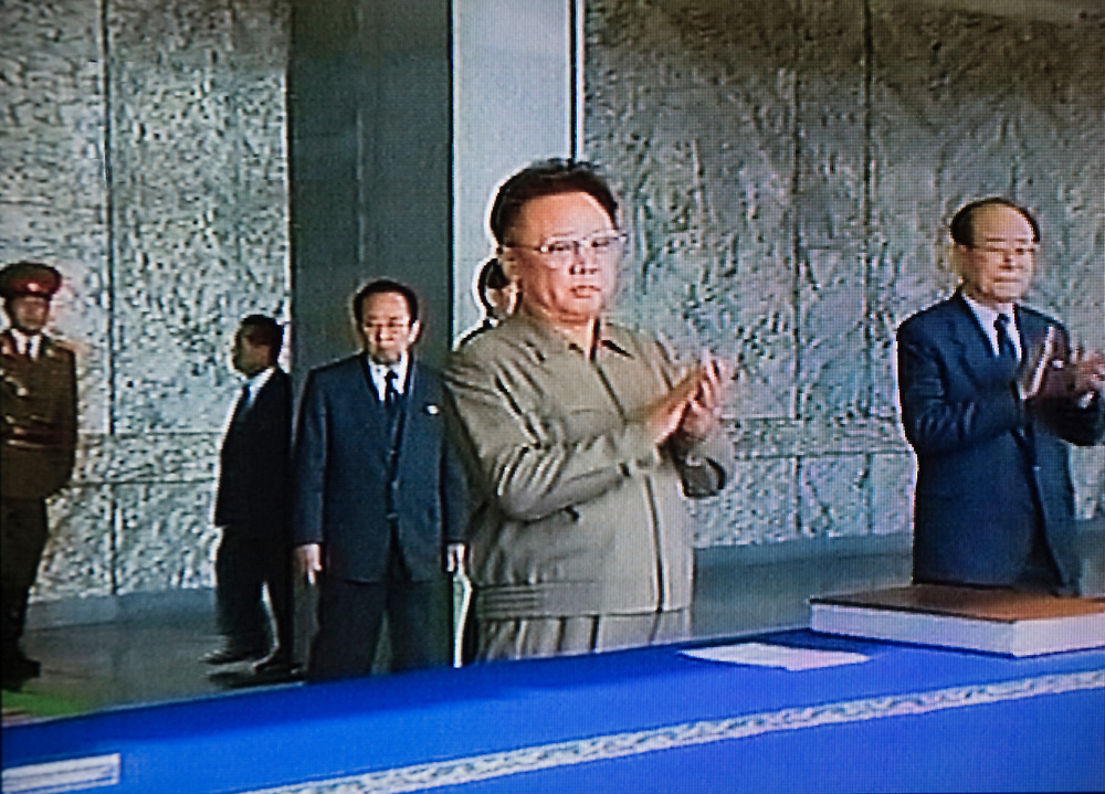 Kim Jong-il was the supreme leader of the Democratic People's Republic of Korea (DPRK), commonly referred to as North Korea, from 1994 to 2011