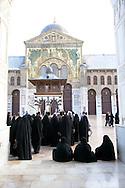 Umayyad Mosque, Damascus, Syria