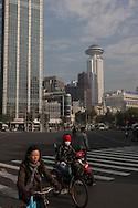 China, Shanghai. People square radisson and park Hotel