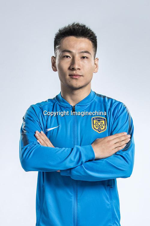 **EXCLUSIVE**Portrait of Chinese soccer player Yang Xiaotian of Jiangsu Suning F.C. for the 2018 Chinese Football Association Super League, in Nanjing city, east China's Jiangsu province, 23 February 2018.