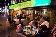 Hongdae. Famous pork meat restaurant.