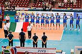ITALIA - IRAN