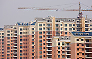 Western-style modern apartment housing development in Yichang, China