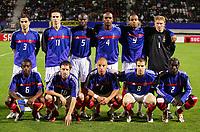 Fotball<br /> Foto: Dppi/Digitalsport<br /> NORWAY ONLY<br /> <br /> FOOTBALL - UNDER 21 UEFA EUROPEAN CHAMPIONSHIP 2004/2006 - 1/8 FINAL - 2ND LEG - FRANCE v ENGLAND - 15/11/2005 <br /> <br /> EM-KVALIFISERING U21 FRANKRIKE v ENGLAND<br /> <br /> FRANCE TEAM ( BACK ROW LEFT TO RIGHT: JEREMY BERTHOD / ANTHONY LE TALLEC / JEAN MICHEL BADIANE / RONALD ZUBAR / JIMMY BRIAND / JEREMY GAVANON. FRONT ROW: RIO MAVUBA / FRANCK RIBERY / JULIEN FAUBERT / ETIENNE DIDOT / BAKARI SAGNA)