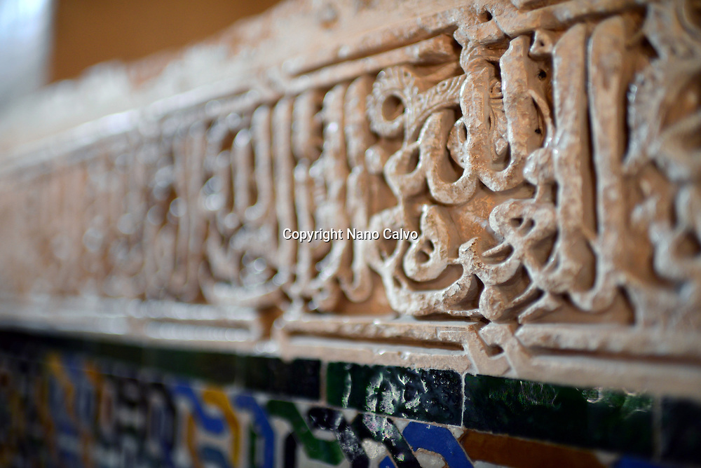 The Mexuar in Nasrid Palaces at The Alhambra, palace and fortress complex located in Granada, Andalusia, Spain