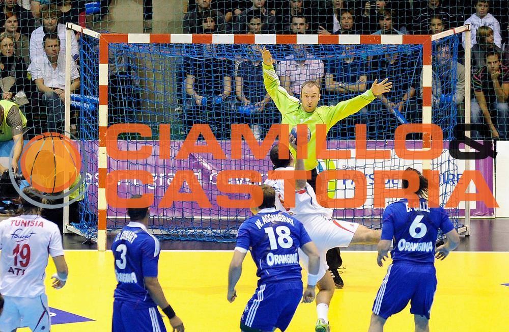 DESCRIZIONE : France Hand Equipe de France Homme Match Amical Nantes<br /> GIOCATORE : Palais des Sport Beaulieu Nantes<br /> SQUADRA : France<br /> EVENTO : FRANCE Equipe de France Homme Match Amical  2010-2011<br /> GARA : France Tunisie<br /> DATA : 30/10/2010<br /> CATEGORIA : Hand Equipe de France Homme <br /> SPORT : Handball<br /> AUTORE : JF Molliere par Agenzia Ciamillo-Castoria <br /> Galleria : France Hand 2010-2011 Action<br /> Fotonotizia : FRANCE Hand Hand Equipe de France Homme Match Amical Nantes<br /> Predefinita :