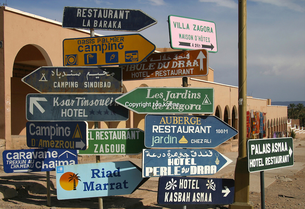 roadsigns in the dessert of Morocco