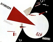 Drive red wedges in white troops', 1920.  Soviet propaganda poster by Lazar Lissitzky.   Russia USSR  Communism Communist Geometric Abstract