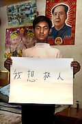 Heng She Dong - 16 Yrs.<br /> Junior high school student.<br /> Qinghai Province.<br /> <br /> 'I want to save peoples lives'.
