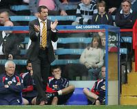 Photo: Lee Earle.<br /> Crystal Palace v Hull City. Coca Cola Championship. 06/10/2007. Hull manager Phil Brown.