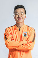 **EXCLUSIVE**Portrait of Chinese soccer player Yao Junsheng of Shandong Luneng Taishan F.C. for the 2018 Chinese Football Association Super League, in Ji'nan city, east China's Shandong province, 24 February 2018.