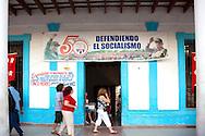 CDR exhibition,Holguin, Cuba.
