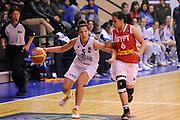 Cile 21/07/2011<br /> Campionato Mondiale Femminile U19<br /> Italia-Egitto<br /> nella foto: Carangelo<br /> foto ciamillo-castoria