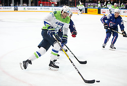 Miha Verlic of Slovenia during the 2017 IIHF Men's World Championship group B Ice hockey match between National Teams of France and Slovenia, on May 15, 2017 in AccorHotels Arena in Paris, France. Photo by Vid Ponikvar / Sportida