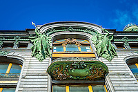 View of architectural details of the famous Singer House Building in St. Petersburg