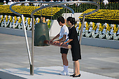 70th anniversary ceremony of the atomic bombing of Hiroshima