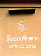 Post box.