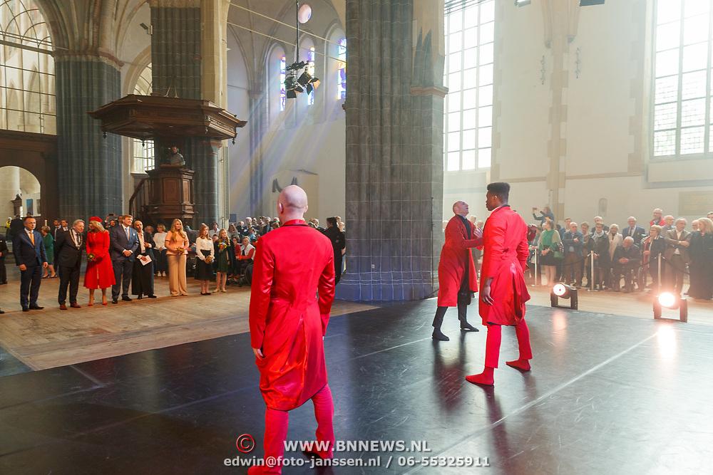 NLD/Groningen/20180427 - Koningsdag Groningen 2018, dansvoorstelling voor de Koninklijke Familie