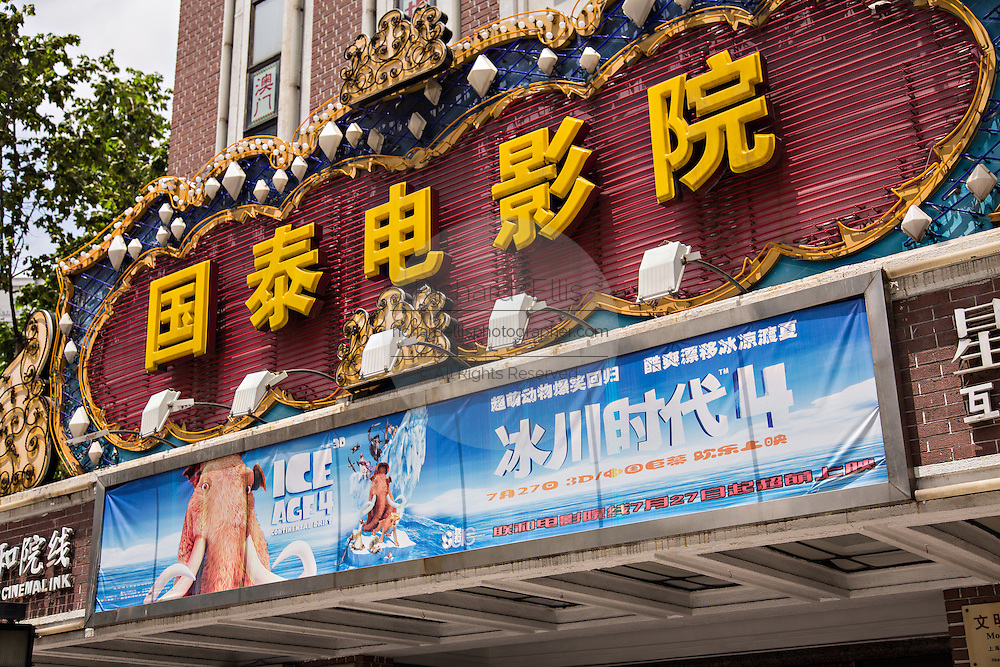 Movie Theater showing Ice Age 4 along Huaihai East Road in Shanghai, China