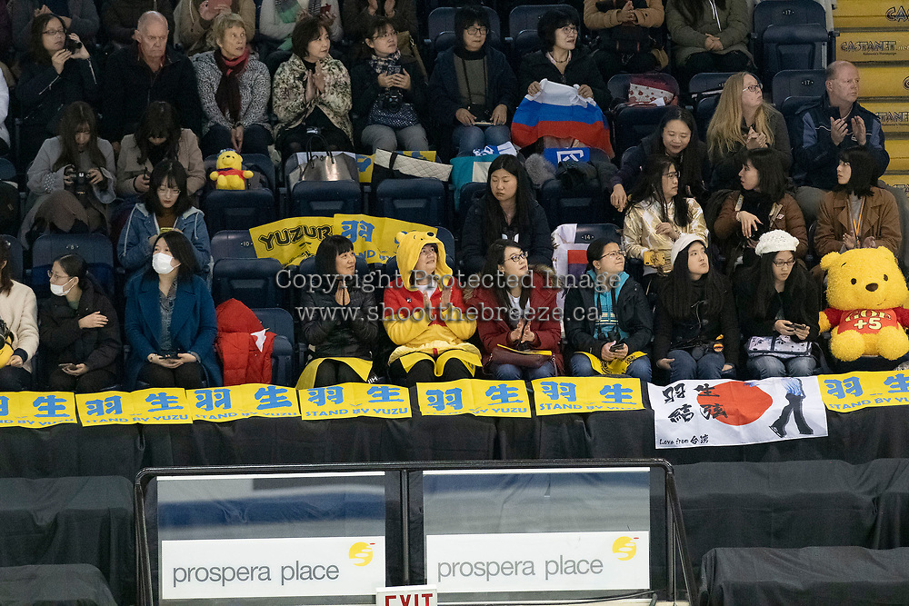 KELOWNA, BC - OCTOBER 26: Japanese fans show support during the men's long program / free skate of Skate Canada International held at Prospera Place on October 26, 2019 in Kelowna, Canada. (Photo by Marissa Baecker/Shoot the Breeze)