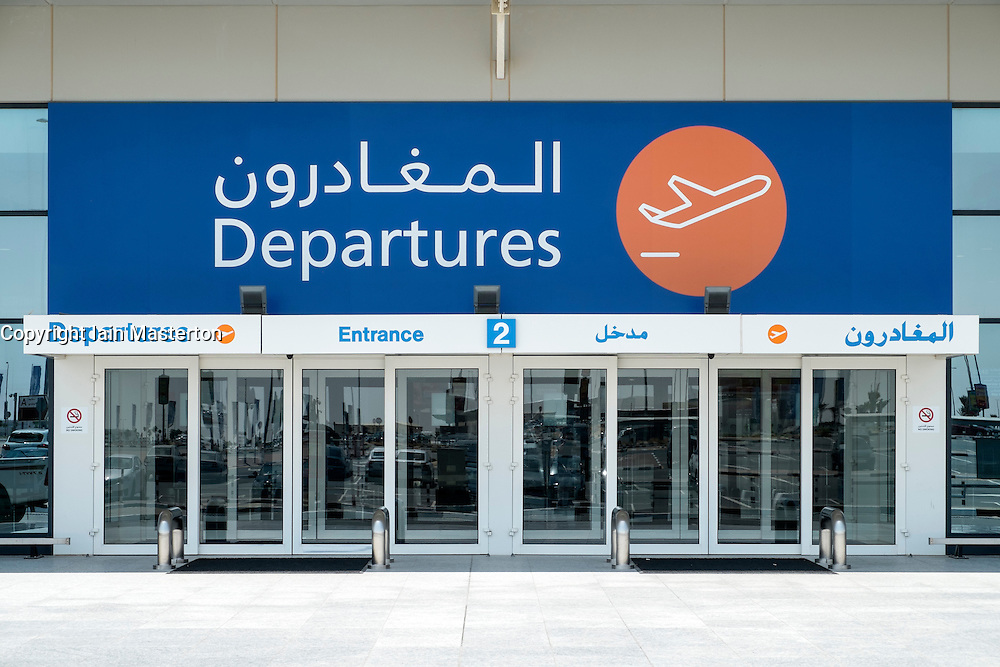 Departures at new Al Maktoum International Airport at Dubai World Central district in Dubai United Arab Emirates
