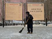 Aelterer Mann beseitigt Schnee an einem Platz im Zentrum von Jakutsk. Jakutsk hat 236.000 Einwohner (2005) und ist Hauptstadt der Teilrepublik Sacha (auch Jakutien genannt) im Foederationskreis Russisch-Fernost und liegt am Fluss Lena. Jakutsk ist im Winter eine der kaeltesten Grossstaedte weltweit mit durchschnittlichen Winter Temperaturen von -40.9 Grad Celsius. Die Stadt ist nicht weit entfernt von Oimjakon, dem Kaeltepol der bewohnten Gebiete der Erde.<br /> <br /> Elderly men cleaning a square from snow in the centre of Yakutsk. Yakutsk is a city in the Russian Far East, located about 4 degrees (450 km) below the Arctic Circle. It is the capital of the Sakha (Jakutia) Republic (formerly the Yakut Autonomous Soviet Socialist Republic), Russia and a major port on the Lena River. Yakutsk is one of the coldest cities on earth, with winter temperatures averaging -40.9 degrees Celsius.