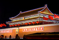 Beijing's Forbidden City or Imperial Palace at night.