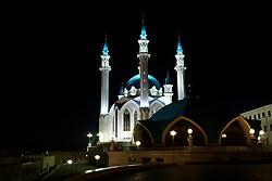 June 24, 2017 - Vista da Kul Sharif Mosque localizada no complexo arquitetônico e histórico do Kremlin de Kazan, cidadela histórica principal do Tartaristão, declarado Património Mundial pela UNESCO em 2000. Combina harmoniosamente elementos da Igreja Ortodoxa Oriental e da cultura Islâmica às margens do rio Volga, neste sábado, 24. A cidade é uma das 4 sedes da Copa das Confederações FIFA 2017 na Russia. (Credit Image: © Heuler Andrey/Fotoarena via ZUMA Press)