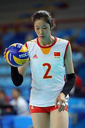 China Zhu Ting serves
