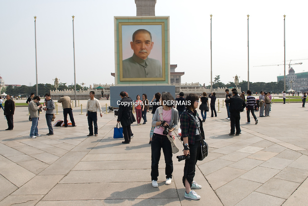 Sun Yat-sen's portrait on Tian'an men square.  He was the first provisional president of the first Chinese republic in 1912 and the founder of the Kuomintang, Beijing, China.