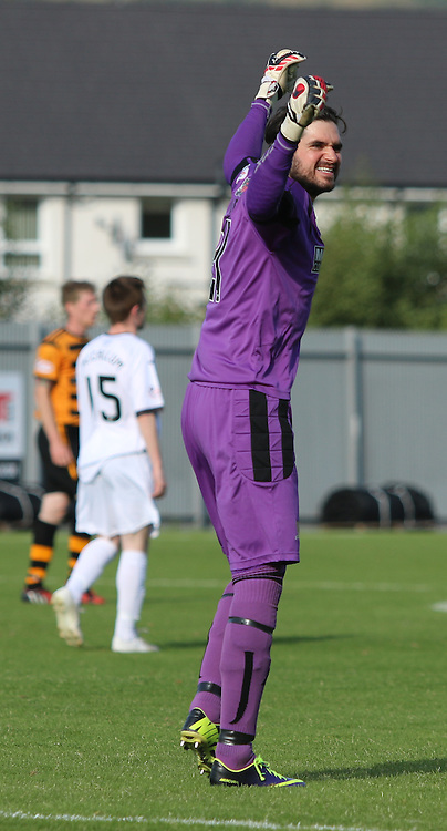David Crawford Jumps for joy as Alloa win 2-0  during the Dumbarton FC v Alloa FC Scottish Championship 5th September 2015 <br /> <br /> (c) Andy Scott | SportPix.org.uk