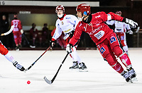 2018-11-23 | Jönköping, Sweden: Jönköping Bandy IF (7) Oskar Davidsson during the game between Jönköping Bandy IF and Målilla GoIF at Råslätts IP ( Photo by: Marcus Vilson | Swe Press Photo )<br /> <br /> Keywords: Råslätts IP, Jönköping, Bandy, Div. 1 Södra, Jönköping Bandy IF, Målilla GoIF, Oskar Davidsson