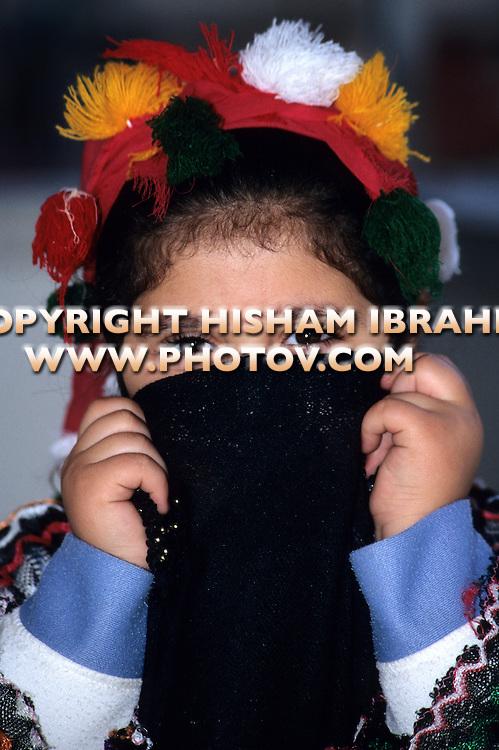 Muslim Shy Arab Young Girl, Egypt