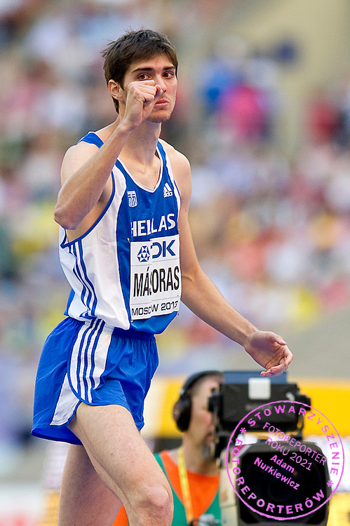 Adonios Mastoras from Greece competes in men's high jump qualification during the 14th IAAF World Athletics Championships at the Luzhniki stadium in Moscow on August 13, 2013.<br /> <br /> Russian Federation, Moscow, August 13, 2013<br /> <br /> Picture also available in RAW (NEF) or TIFF format on special request.<br /> <br /> For editorial use only. Any commercial or promotional use requires permission.<br /> <br /> Mandatory credit:<br /> Photo by © Adam Nurkiewicz / Mediasport