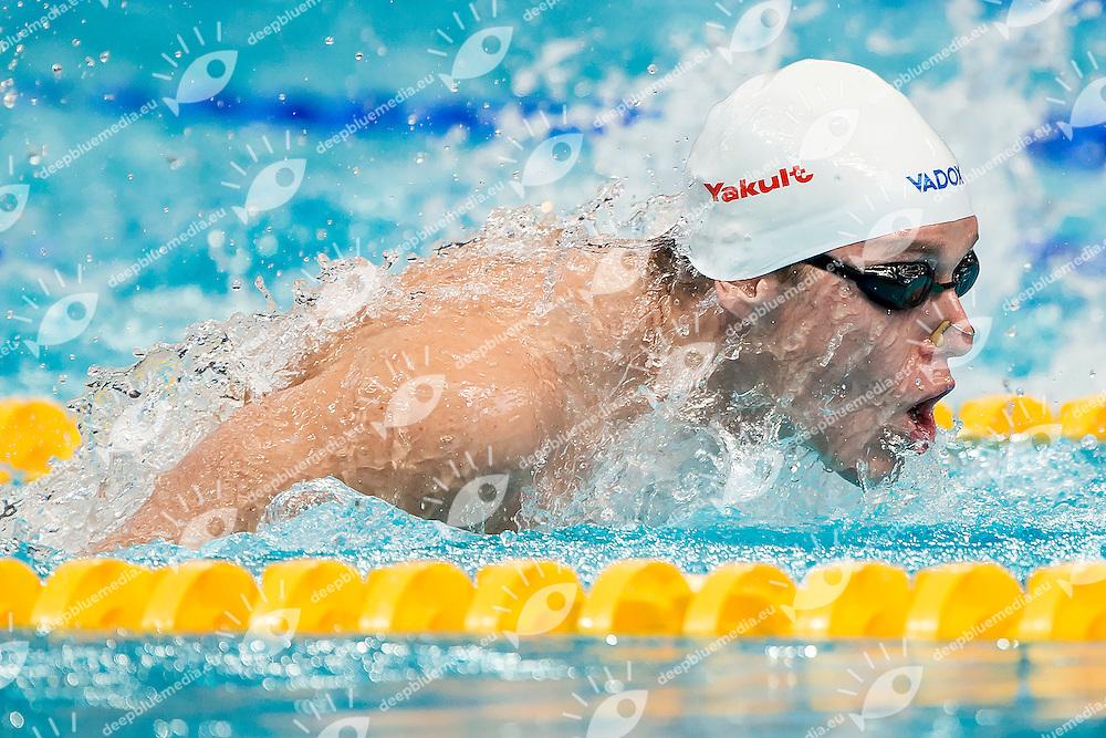 RODRIGUES Henrique BRA<br /> 200 Medley Men Heats<br /> Swimming - Kazan Arena<br /> Day13 05/08/2015<br /> XVI FINA World Championships Aquatics Swimming<br /> Kazan Tatarstan RUS July 24 - Aug. 9 2015 <br /> Photo A.Masini/Deepbluemedia/Insidefoto