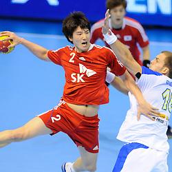 20130114: ESP, Handball - 23th IHF Handball World Championship Spain 2013, Slovenia vs South Korea