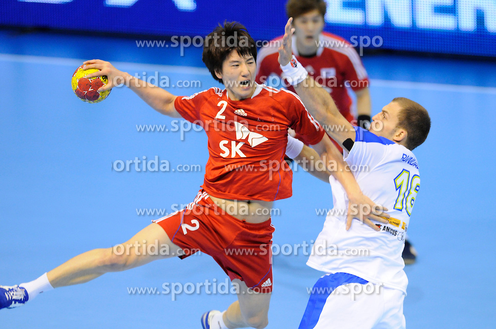 Jeon Yi Kyeong shoots on goal during the match against Slovenia