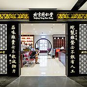 Beijing Tong Ren Tang | The Quay | Liteco Projects