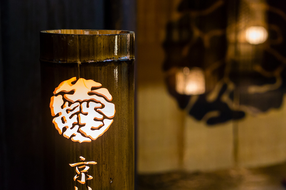 A bamboo lantern marks the enctrance to a traditional restaurant in the district of Pontocho, Kyoto