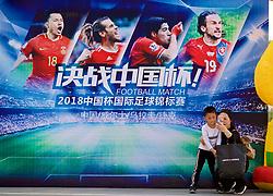 NANNING, CHINA - Thursday, March 22, 2018: Locals take photographs at the Nanning Wanda Mall ahead of the 2018 Gree China Cup International Football Championship match between China and Wales. (Pic by David Rawcliffe/Propaganda)