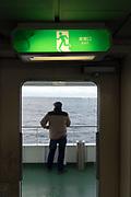 on the Tokyo-Wan ferry between Chiba and Yokosuka Kanagawa prefecture Japan