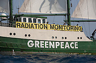 Banners on the Greenpeace ship Rainbow Warrior, as it sails to Fukushima in Japan, on Tuesday 26th April 2011. The banners read 'Radiation Monitoring' and in Japanese 'Ganbare Nihon mamoro umi to gyogyou' which translaes as 'Do you best Japan, let's protect sea and fishing industry'.