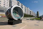 Bayterek Tower, landmark of Astana in small format, Kazakhstan