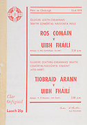 National Hurling League Quarter Final.Tipperary v Offaly.Croke Park, Dublin.15.04.1979.15th April 1979
