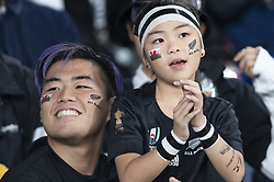 November 1, 2019, Tokyo, Japan: Fans of New Zealand team celebrate the victory of their team after the Rugby World Cup 2019 Bronze Final between New Zealand and Wales at Tokyo Stadium. New Zealand defeats Wales 40-17. (Credit Image: © Rodrigo Reyes Marin/ZUMA Wire)